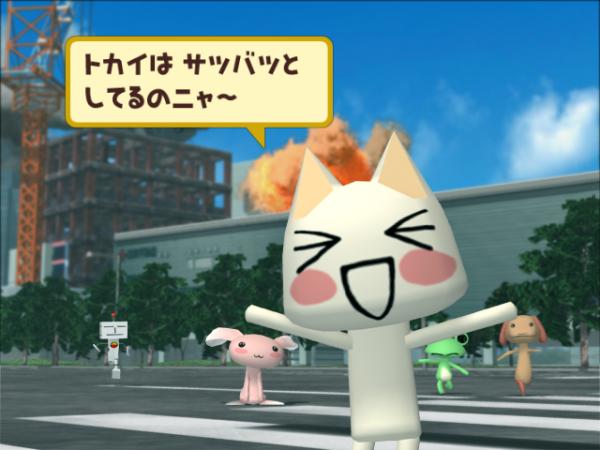 サルゲッチュ ミリオンモンキーズ PlayStation 2 the Best ゲーム画面6
