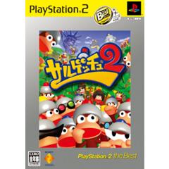 サルゲッチュ2 PlayStation®2 the Best ジャケット画像
