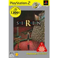 SIREN PlayStation 2 the Best ジャケット画像
