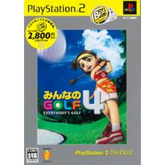 みんなのGOLF 4 PlayStation®2 the Best ジャケット画像