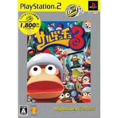 サルゲッチュ3 PlayStation 2 the Best ジャケット画像