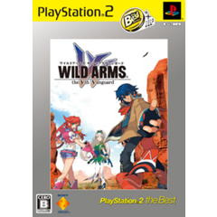 WILD ARMS the Vth Vanguard PlayStation®2 the Best ジャケット画像