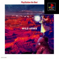 WILD ARMS PlayStation® the Best ジャケット画像