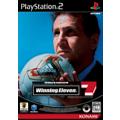 ワールドサッカー ウイニングイレブン7