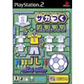 サカつく2002 J.LEAGUE プロサッカークラブをつくろう!