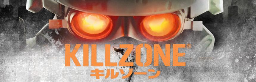 KILLZONE バナー画像