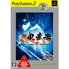 新鬼武者 DAWN OF DREAMS PlayStation 2 the Best ジャケット画像