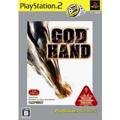 GOD HAND PlayStation®2 the Best ジャケット画像