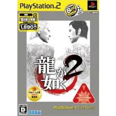 龍が如く2 PlayStation 2 the Best ジャケット画像