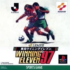 Jリーグ 実況ウイニングイレブン'97 ジャケット画像