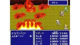 ファイナルファンタジーIV ゲーム画面4