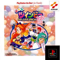 出たなツインビーヤッホー! DELUXE PACK PlayStation® the Best for Family ジャケット画像