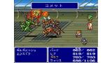 ファイナルファンタジーV ゲーム画面2