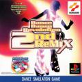 Dance Dance Revolution 2nd Remix
