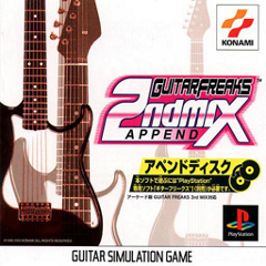 GUITAR FREAKS APPEND 2nd MIX ジャケット画像