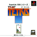 SuperLite1500シリーズ The Tetris