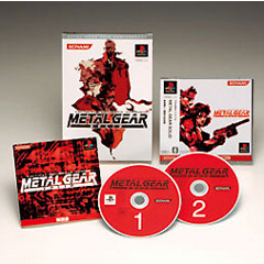 METAL GEAR 20th ANNIVERSARY METAL GEAR SOLID ジャケット画像
