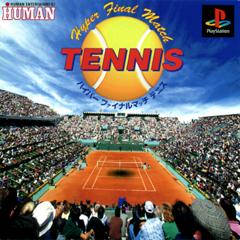ハイパーファイナルマッチテニス ジャケット画像