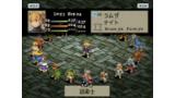ファイナルファンタジータクティクス ゲーム画面1