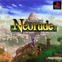 Neorude ジャケット画像