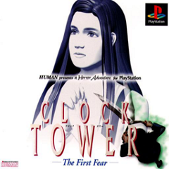 CLOCK TOWER 〜The First Fear〜 ジャケット画像
