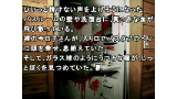 かまいたちの夜 特別篇 ゲーム画面4