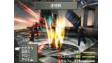 ファイナルファンタジーVIII ゲーム画面3