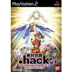 .hack//絶対包囲 vol.4 ジャケット画像