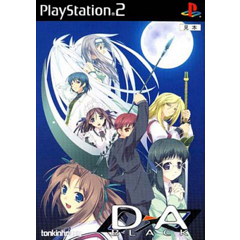 D→A:BLACK 初回限定版 ジャケット画像