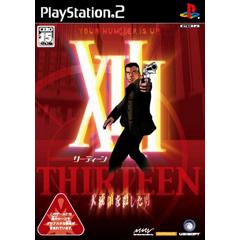 XIII[サーティーン]大統領を殺した男 ジャケット画像