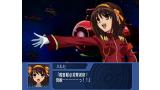 涼宮ハルヒの戸惑 ゲーム画面2