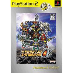 第2次スーパーロボット大戦α PlayStation®2 the Best ジャケット画像