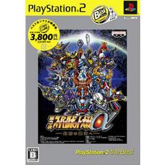 第3次スーパーロボット大戦α -終焉の銀河へー PlayStation 2 the Best ジャケット画像