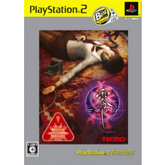 零〜zero〜 PlayStation 2 the Best ジャケット画像