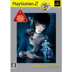 零〜刺青の聲〜 PlayStation 2 the Best ジャケット画像