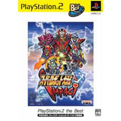 スーパーロボット大戦IMPACT PlayStation®2 the Best ジャケット画像