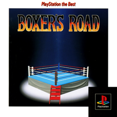 BOXER'S ROAD PlayStation® the Best ジャケット画像