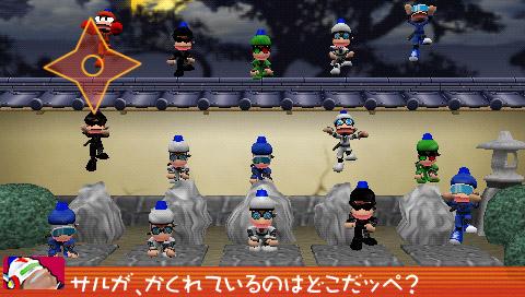 ピポサルアカデミ~ア ーどっさり! サルゲ~大全集ー PSP the Best ゲーム画面2