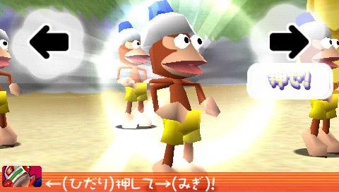 ピポサルアカデミ~ア ーどっさり! サルゲ~大全集ー PSP the Best ゲーム画面3