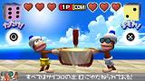 ピポサルアカデミ~ア ーどっさり! サルゲ~大全集ー PSP the Best ゲーム画面4