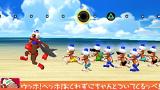 ピポサルアカデミ~ア ーどっさり! サルゲ~大全集ー PSP the Best ゲーム画面6