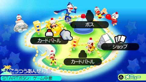 ピポサルアカデミ~ア2 −あいあいサルゲ~ジャンケンバトル!− PSP the Best ゲーム画面1
