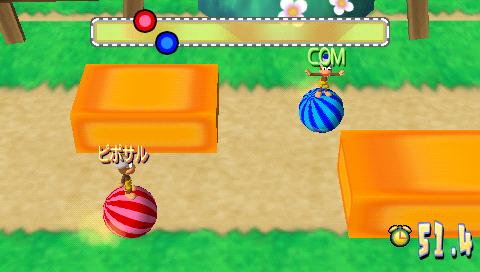 ピポサルアカデミ~ア2 −あいあいサルゲ~ジャンケンバトル!− PSP the Best ゲーム画面4