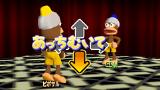 ピポサルアカデミ~ア2 −あいあいサルゲ~ジャンケンバトル!− PSP the Best ゲーム画面5