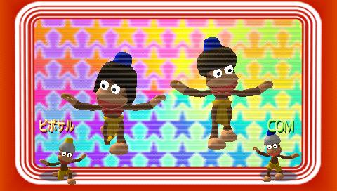 ピポサルアカデミ~ア2 −あいあいサルゲ~ジャンケンバトル!− PSP the Best ゲーム画面6