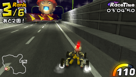 サルゲッチュ ピポサルレーサー PSP the Best ゲーム画面1