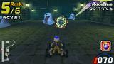 サルゲッチュ ピポサルレーサー PSP the Best ゲーム画面2