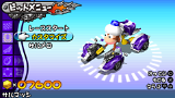 サルゲッチュ ピポサルレーサー PSP the Best ゲーム画面3