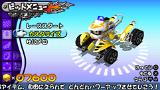 サルゲッチュ ピポサルレーサー PSP the Best ゲーム画面4