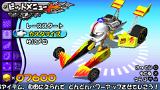 サルゲッチュ ピポサルレーサー PSP the Best ゲーム画面5
